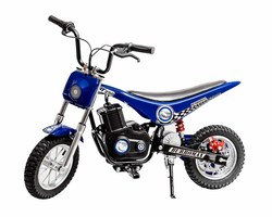 BLUE 24V MINI BIKE